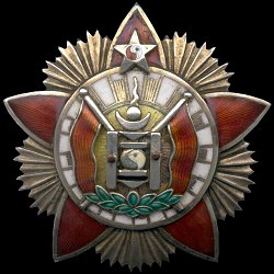 Odm Of Mongolia Order Of The Red Banner Of Military Valour