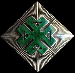 Gran Oficial: Estrella, Anverso