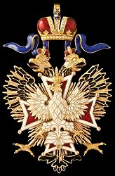 Odm Of Imperial Russia Order Of The White Eagle